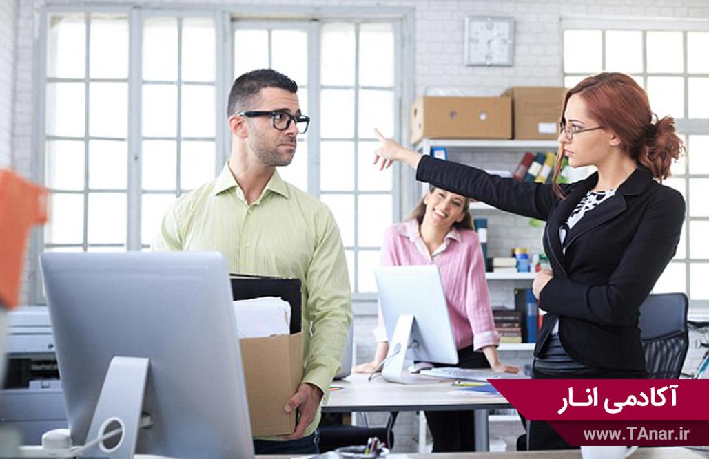 روش صحیح اخراج یک کارمند - آکادمی انار - تیم انار