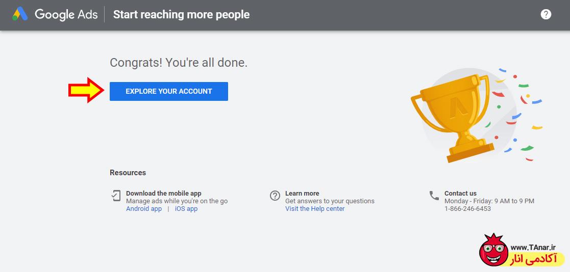 آموزش گوگل کیورد پلنر